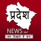 Pradesh News 24×7