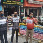 पुलिस ने मादक पदार्थों के सेवन के खिलाफ जन जागरूकता अभियान चलाया।