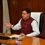 मुख्यमंत्री धामी ने प्रदेशवासियों को विश्व पर्यटन दिवस पर दी शुभकामनाएं।